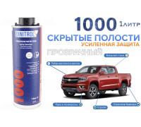 Dinitrol 1000 (1 литр) прозрачный (скрытые полости)