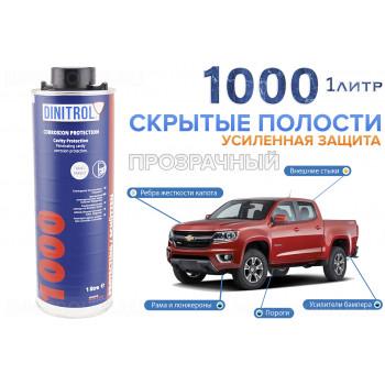 Dinitrol 1000 прозрачный для усиленной защиты скрытых полостей (1л.)