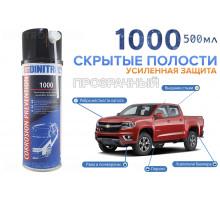 Dinitrol 1000 (500 мл) аэрозоль (скрытые полости)