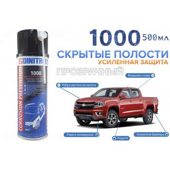 Dinitrol 1000 прозрачный антикор для усиленной защиты скрытых полостей, 500мл