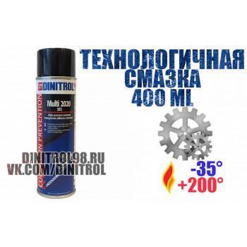 Универсальная смазка Dinitrol 353 multi, стойкая к высокому давлению.0.5 л. аэрозольная