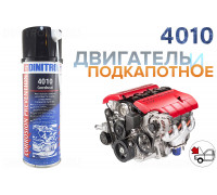 Dinitrol 4010 для защиты двигателя (500мл) аэрозоль