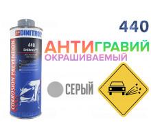 Dinitrol 440 антигравий серого цвета, 1 литр