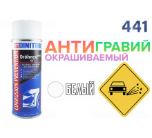 Dinitrol 441, 500 мл (окрашиваемый антигравий) белого цвета