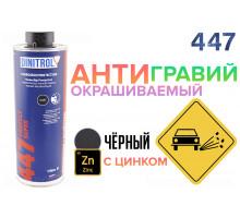 Dinitrol 447, 1 литр (антигравий с цинком) коричневого цвета