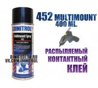 Dinitrol 452 Распыляемый контактный клей, 400мл