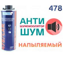 Dinitrol 478 (1 л) напыляемая шумоизоляция, черный
