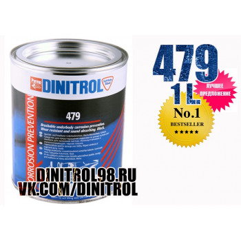 Dinitrol 479, 1 литр (для днища)
