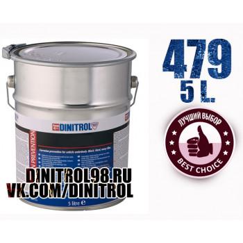 Антикор Dinitrol 479, ведро 5 литров для днища автомобиля.