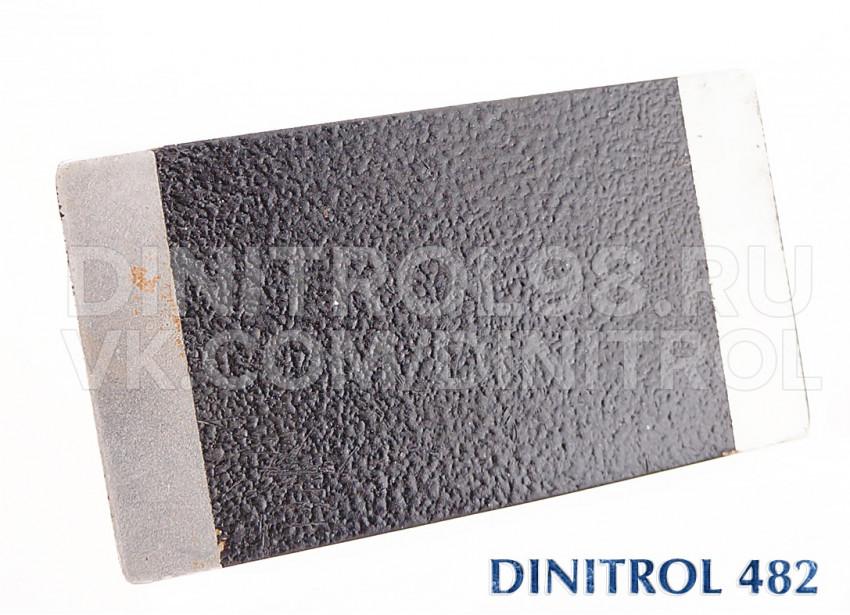 Dinitrol 482 - фото слоя после отвердевания