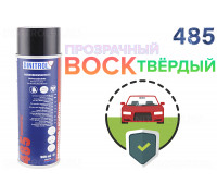 Dinitrol 485 Аэрозоль, 500 мл (твердый воск)