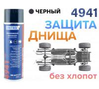 Dinitrol 4941/CAR, 500мл, черный (для днища)