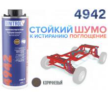 Dinitrol 4942, 1 литр (для днища с цинком)