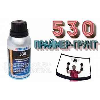 Специальный праймер-грунт для стекла и окрашенных поверхностей Dinitrol 530 (250 мл.)
