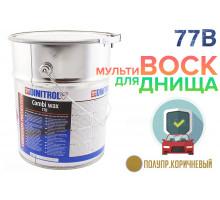 Dinitrol 77B, 5 л (жидкий воск)
