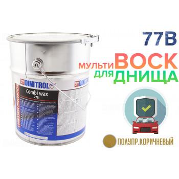 Антикоррозийный состав на восковой основе Dinitrol 77B Аэрозоль, 5 литров