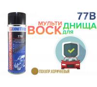Dinitrol 77B Аэрозоль, 500 мл (жидкий воск)
