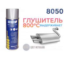 Dinitrol 8050 термолак для глушителей термостойкий 800ºС (400мл)
