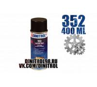 DINITROL 352 Vaseline Spray, 400 мл (универсальная смазка)