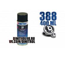 Dinitrol 388 MOS2, 400 мл (очиститель ржавчины)