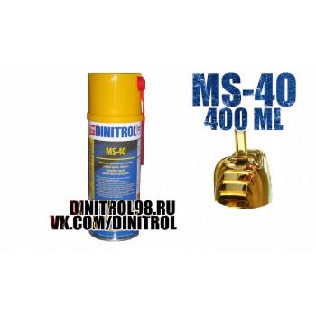 """Многофункциональная распыляемая нежирная смазка Dinitrol MS-40 """"жидкий ключ"""""""