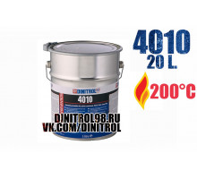 Dinitrol 4010, 20 л (для защиты двигателя)