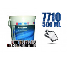 Dinitrol 7710, 500 мл (очиститель для рук)
