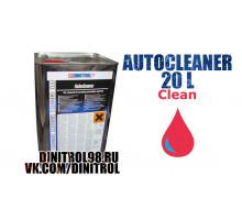 Dinitrol Autocleaner, 20 л (очиститель)