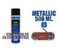 Dinitrol Metallic, 500 мл (для днища с алюминиевым порошком)