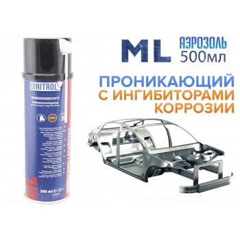 Dinitrol ML, 500 мл аэрозоль (скрытые полости)