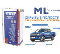 Dinitrol ML, 5 литров (скрытые полости)