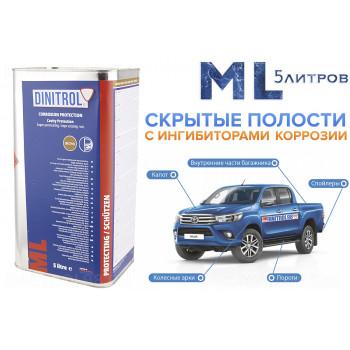 Dinitrol ML (5 литров) антикор для скрытых полостей