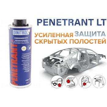 Dinitrol Penetrant LT максимальная защита скрытых полостей (1л.)