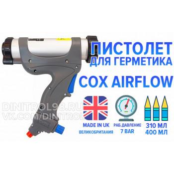 Пневматический пистолет COX AirFlow 3 310 Cartridge для картриджей, туб и пакетов